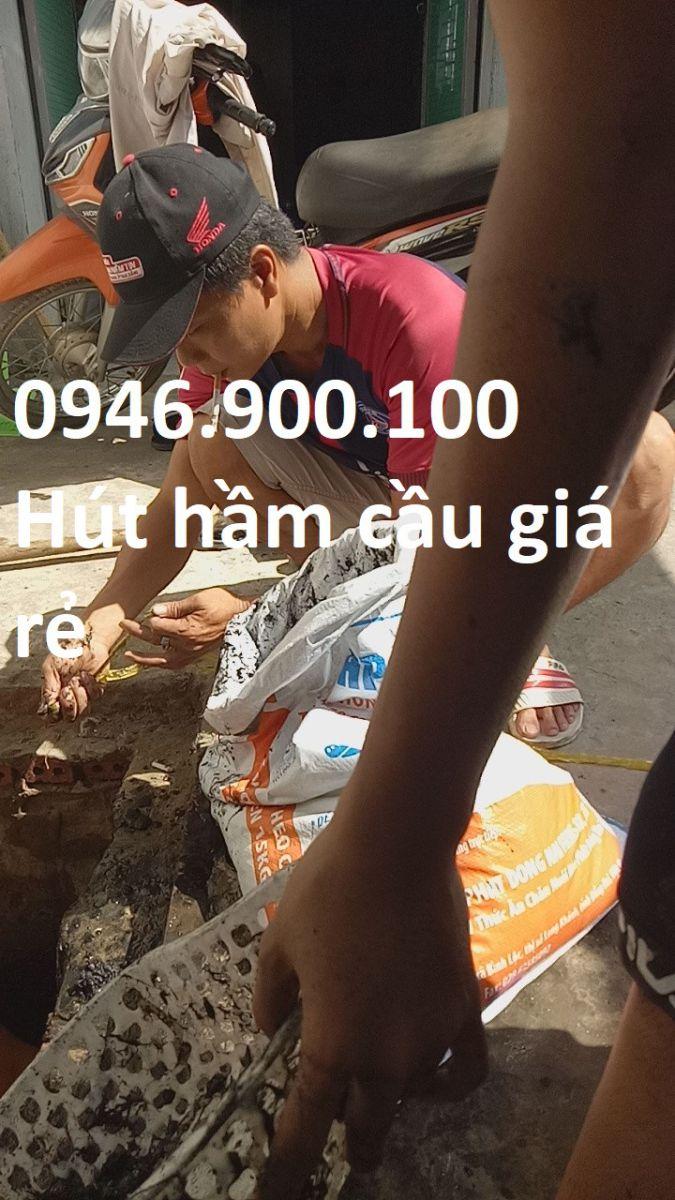 https://huthamcaugiare.com.vn/dich-vu/rut-ham-cau-huyen-duc-hoa-0838555517-gia-reuy-tinchat-luong.html