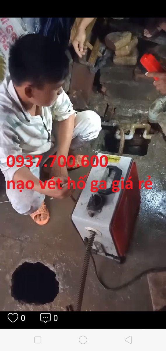 https://huthamcaugiare.com.vn/dich-vu/nao-vet-ho-ga-kcn-long-an-0967488188.html