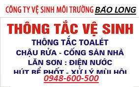 Rút hầm cầu giá bao nhiêu tiền ở TPHCM ? 0919.600.500