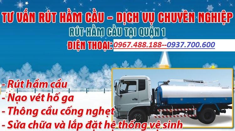 hút hầm cầu phường tân định quận 1 0967488188