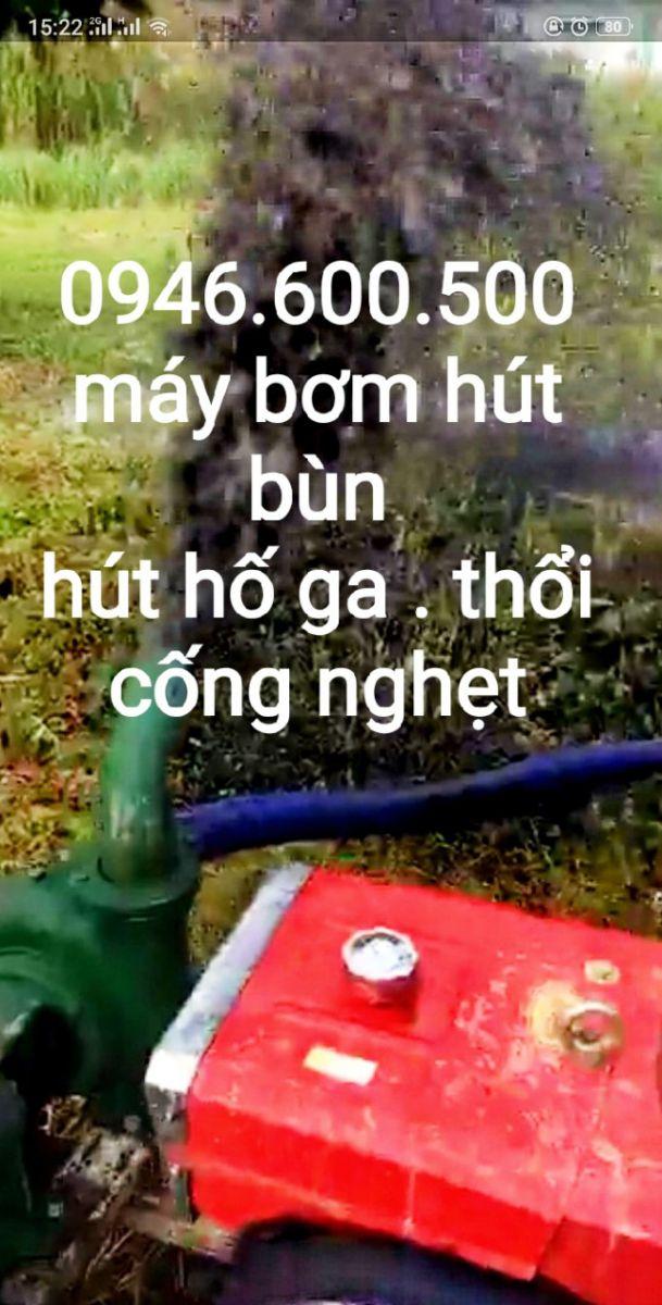 //huthamcaugiare.com.vn