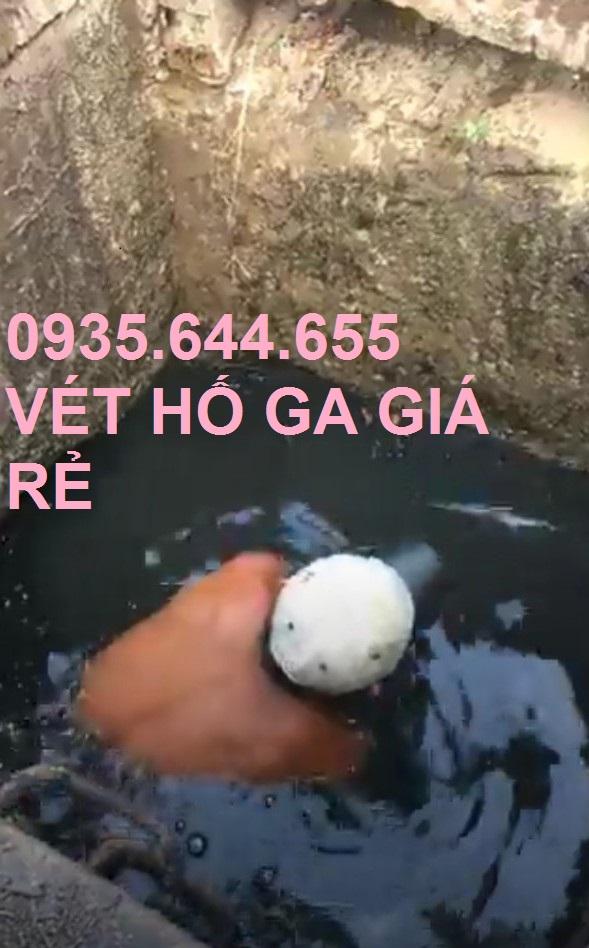 https://huthamcaugiare.com.vn