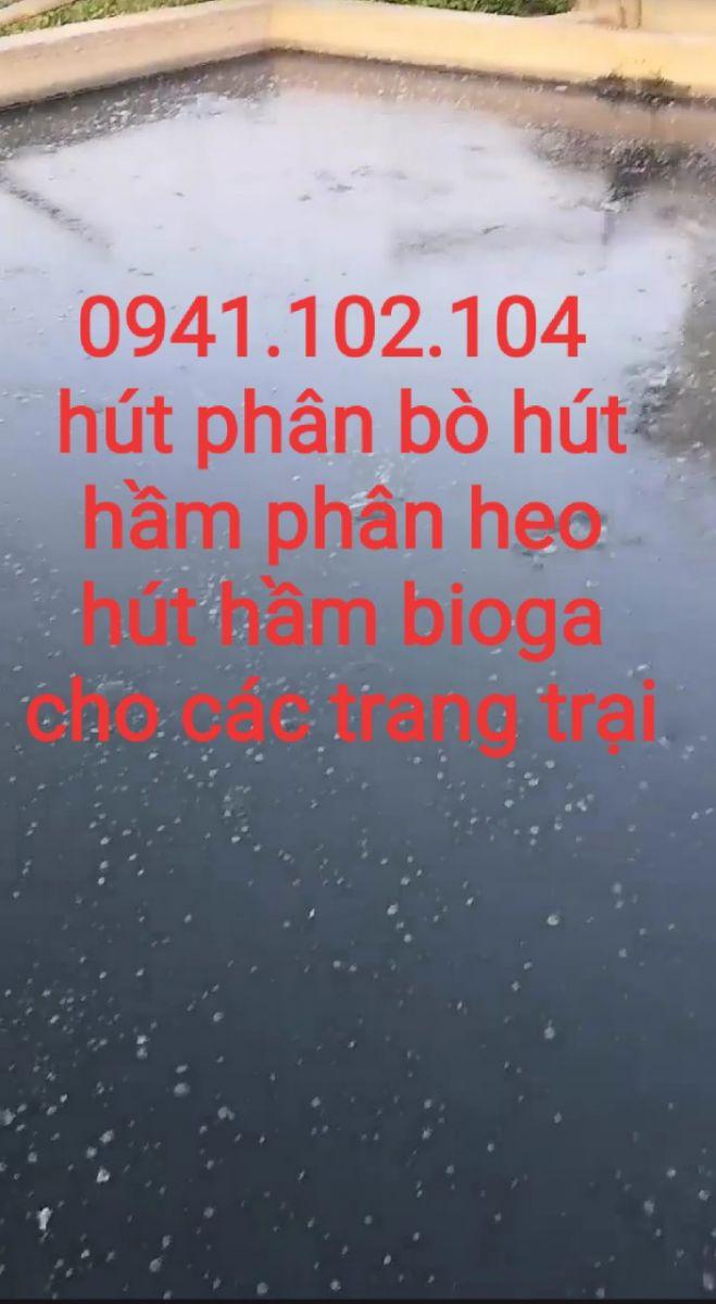 SÊN BÙN AO CÁ 0838555517