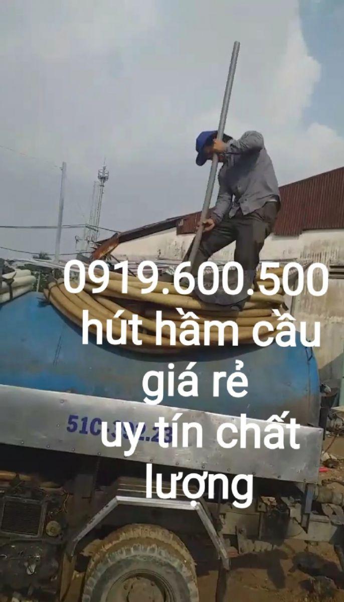 https://huthamcaugiare.com.vn/
